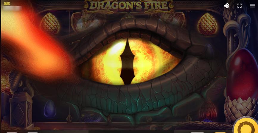 ドラゴンの目ブースト