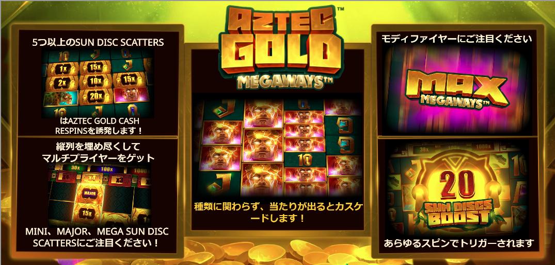 ZTEC Gold