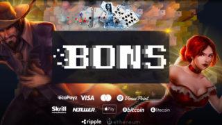 Bons casinoアイキャッチ