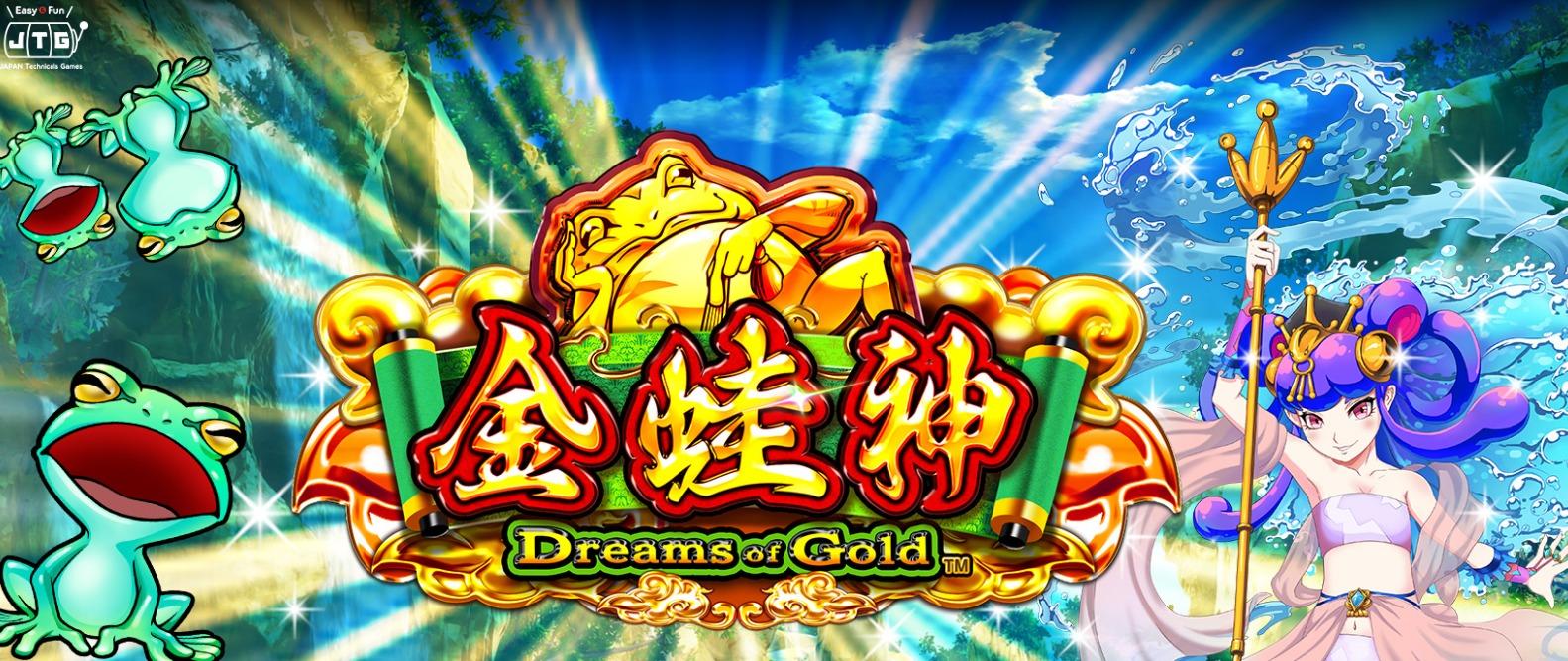 Dream of Goldタイトル