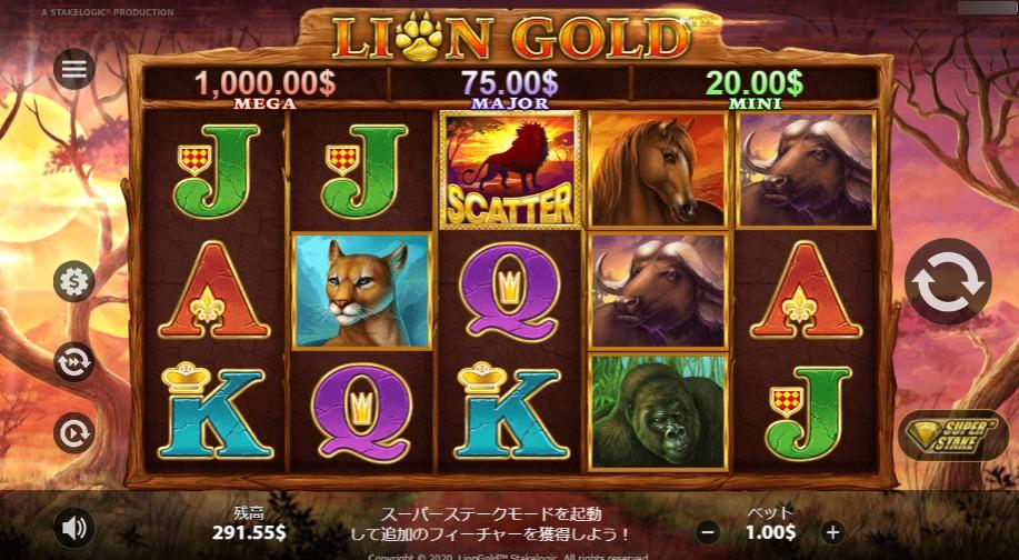 lion goldゲーム画面