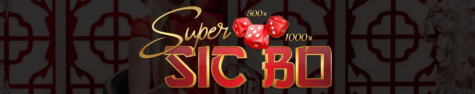 スーパーシックボーロゴ