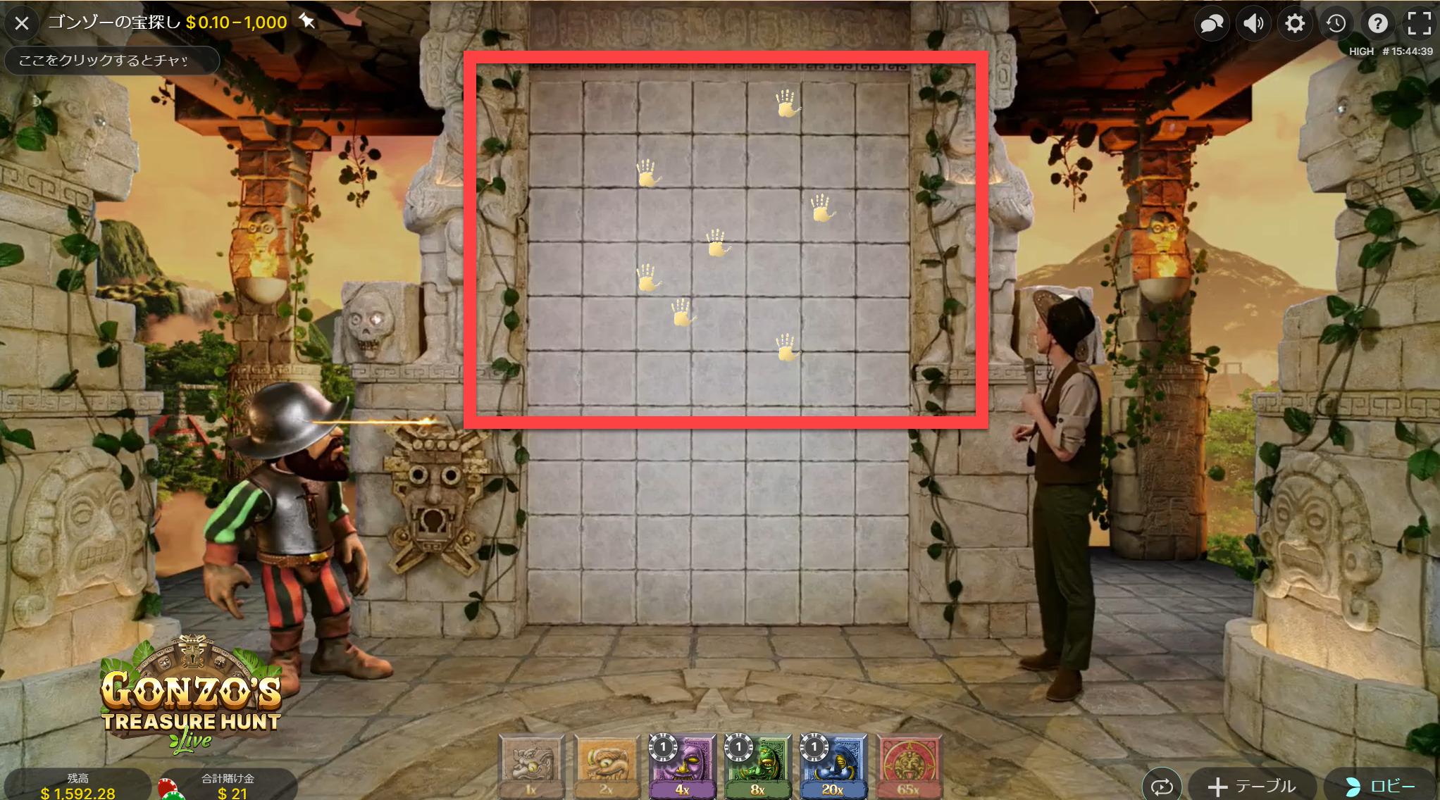ピックの石板の選択画面