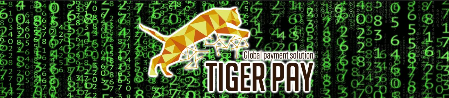 タイガーペイ イメージ