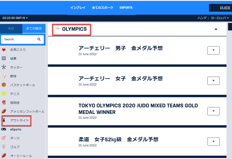 koniメダルトーナメント参加方法
