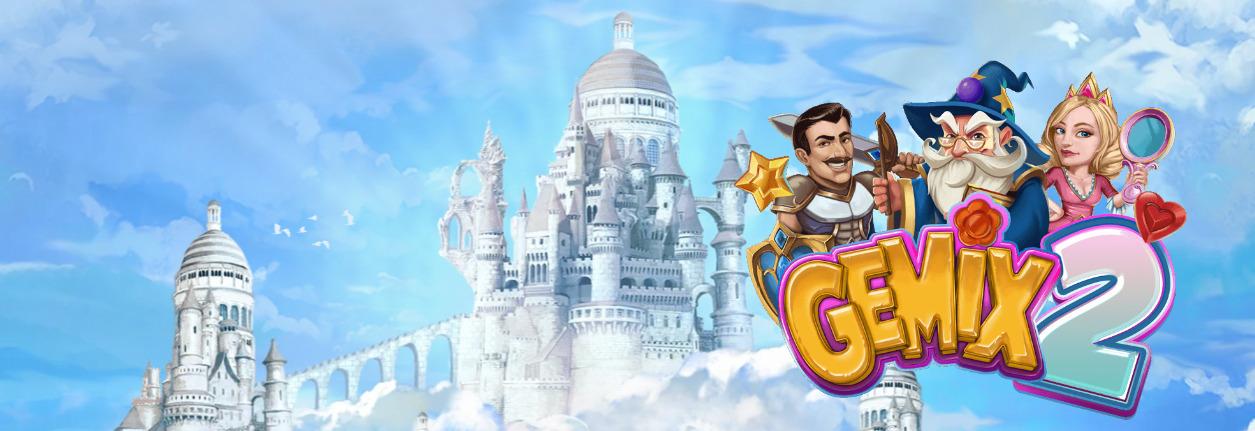 GEMIX2ゲームイメージ