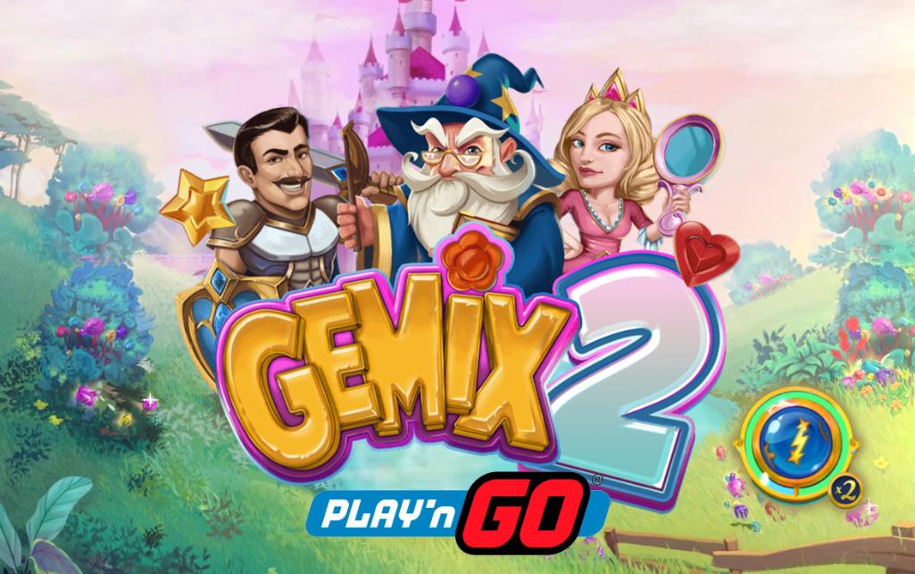 GEMIX2 アイキャッチ画像